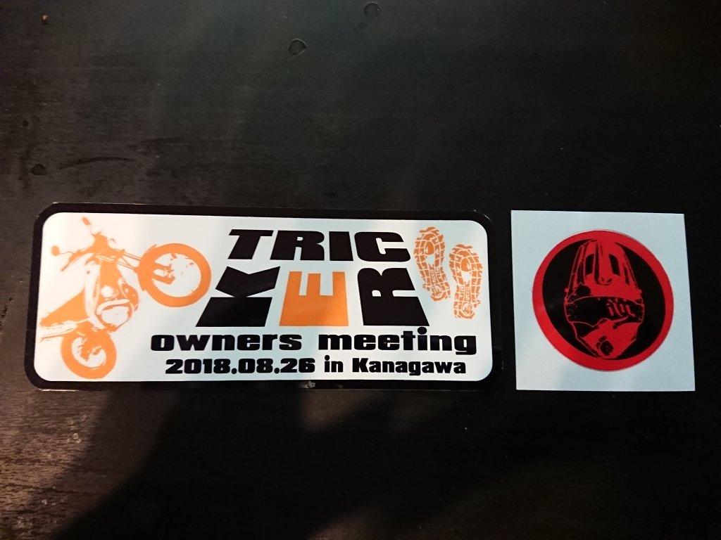 トリッカーミーティングでもらったステッカー2種類