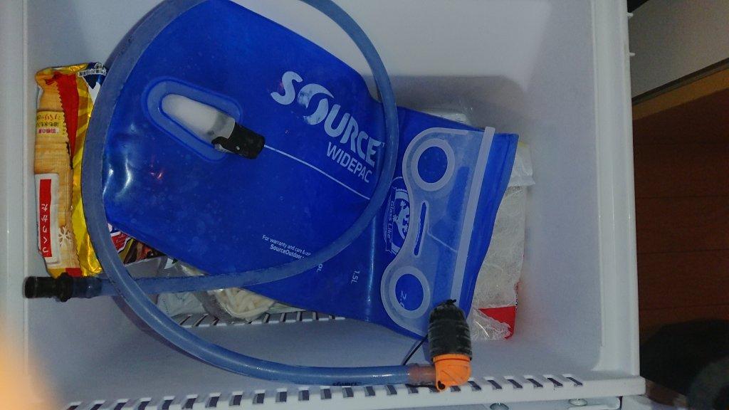 冷凍保管しているハイドレーション