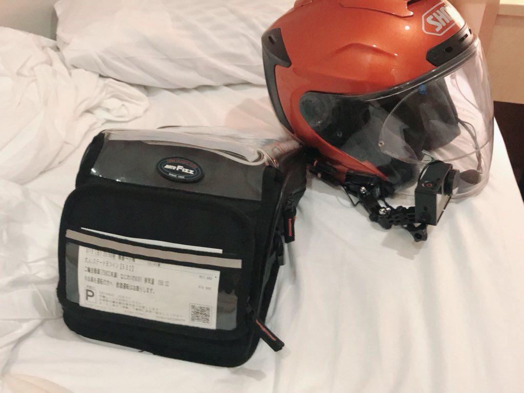 フェリーやホテルではタンクバッグごと持っていけば楽チン