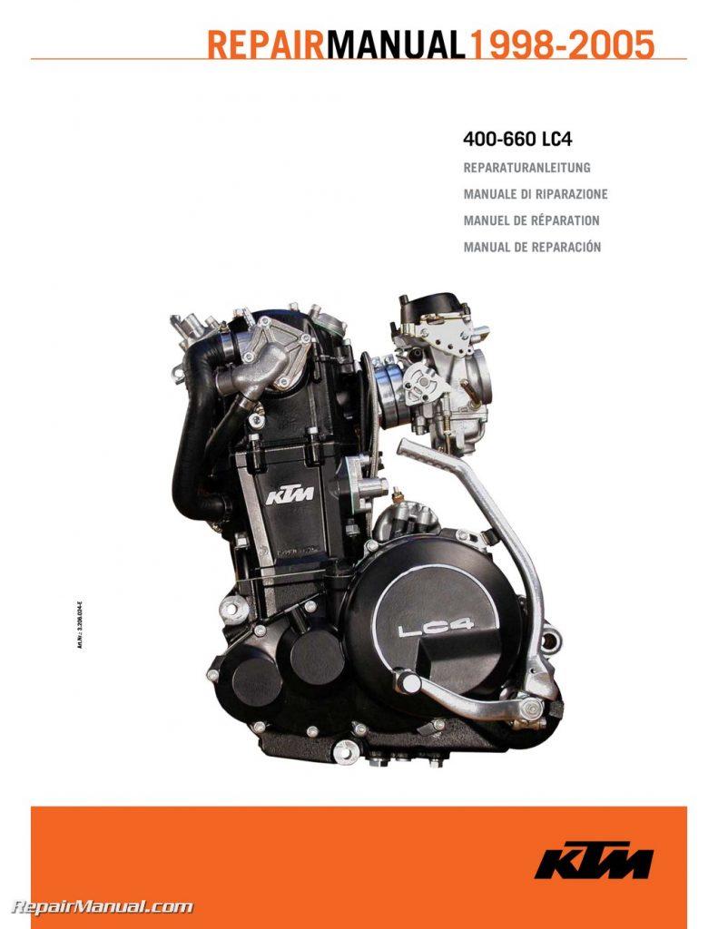 昔のLC4エンジンのマニュアル