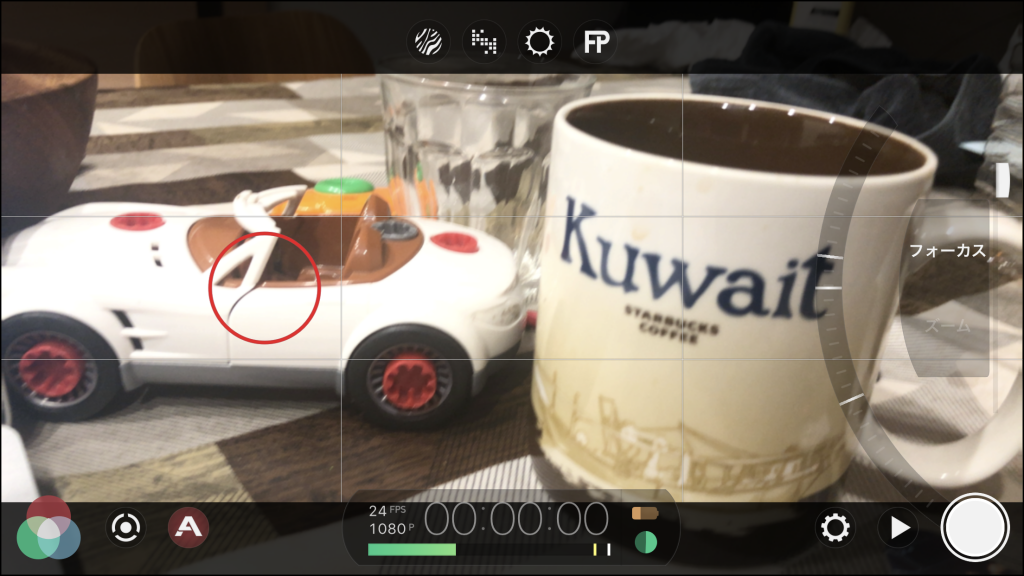 FiLMiC Proのフォーカス画面