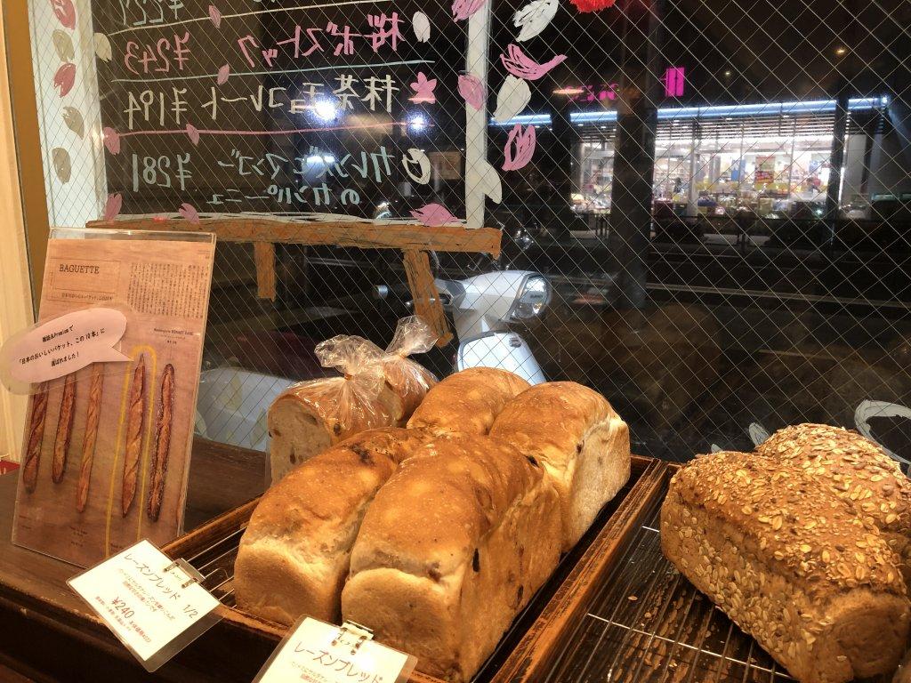 突然のパン屋さん