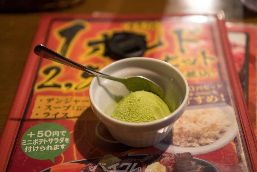 お口直しの抹茶アイス(150円)