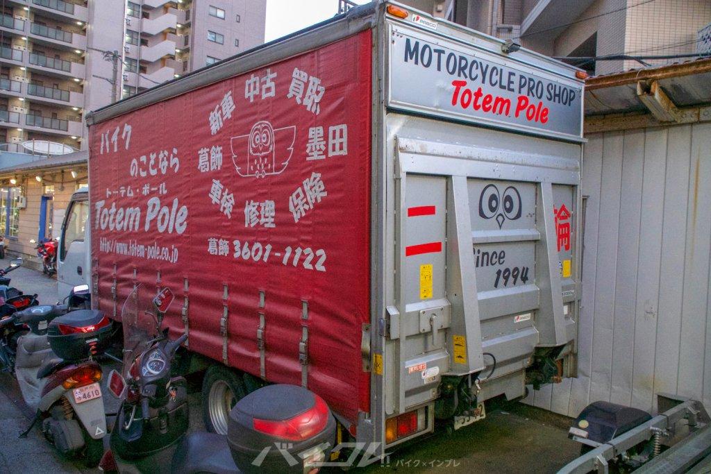 トラックがあるバイク屋さんは珍しい