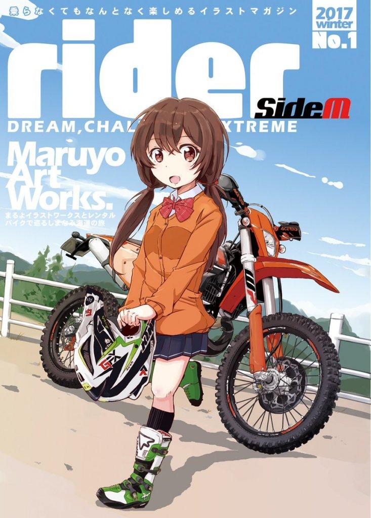 rider -sideM-