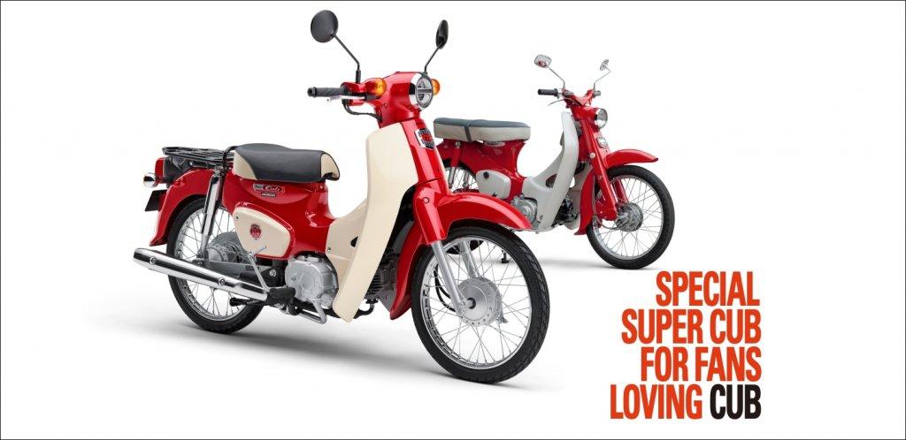 Honda SUPER CUB110